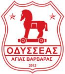 Odysseus bc